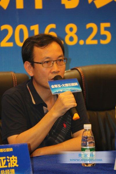 广东省陶瓷协会秘书长陈振广