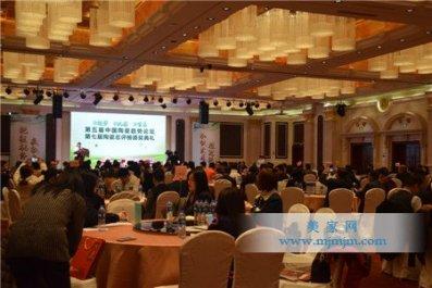 第五届中国陶瓷趋势论坛暨第七届陶瓷总评榜颁奖典礼