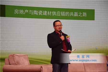 论坛特邀主持人广州设计产业协会执行会长欧伍祥