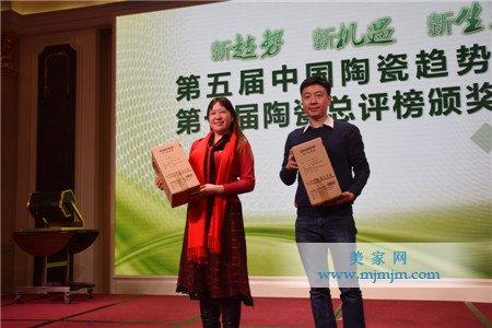 美家网高级顾问杨建红女士与现场嘉宾领取奖品