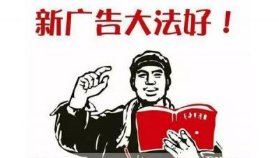 中华人民共和国法(2015年修订)