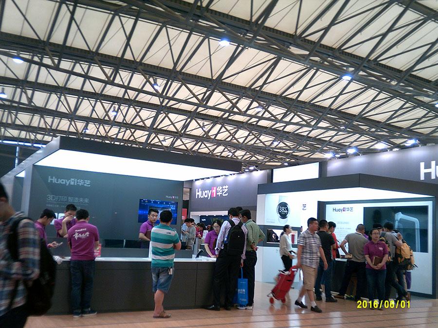 """""""匠心""""进行曲,完美演绎智慧家居 第21届上海国际厨卫展"""