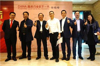 中国陶瓷十强企业揭榜!第六届中国(佛山)陶瓷发展年会隆重举办