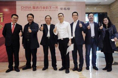 专题:第六届中国(佛山)陶瓷发展年会暨陶瓷十强企业授牌仪式