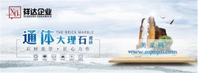 """【测评】祥达企业""""玛雅灰通体大理石瓷砖""""好砖经得起千锤万击"""