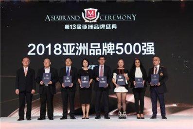 大唐合盛瓷砖六度荣登亚洲品牌500强 品牌价值197.99亿