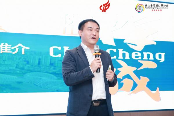 禅城区经济和科技促进局局长李凯致辞