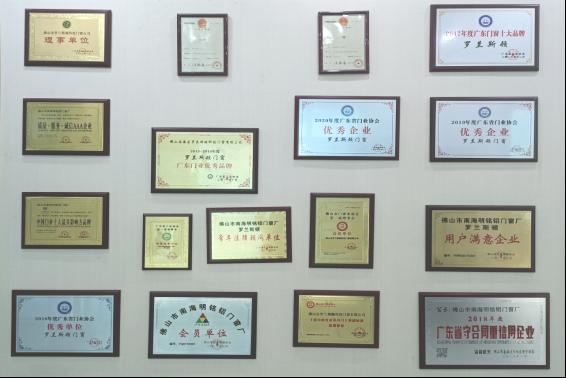 罗兰斯顿门窗荣获众多荣誉称号,不负众望,实力相当