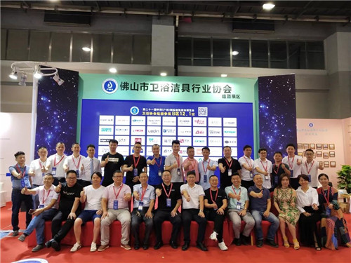 广州建博会-佛山卫浴展团完美收官,辛苦的四天,收获的展会,看卫浴发展新商机